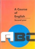 Чахоян Л.П. - A Course of English. Second Year